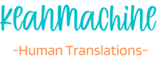 keanmachine Logo